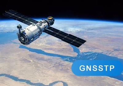 GNSSTP全球卫星导航性能自动化测试平台